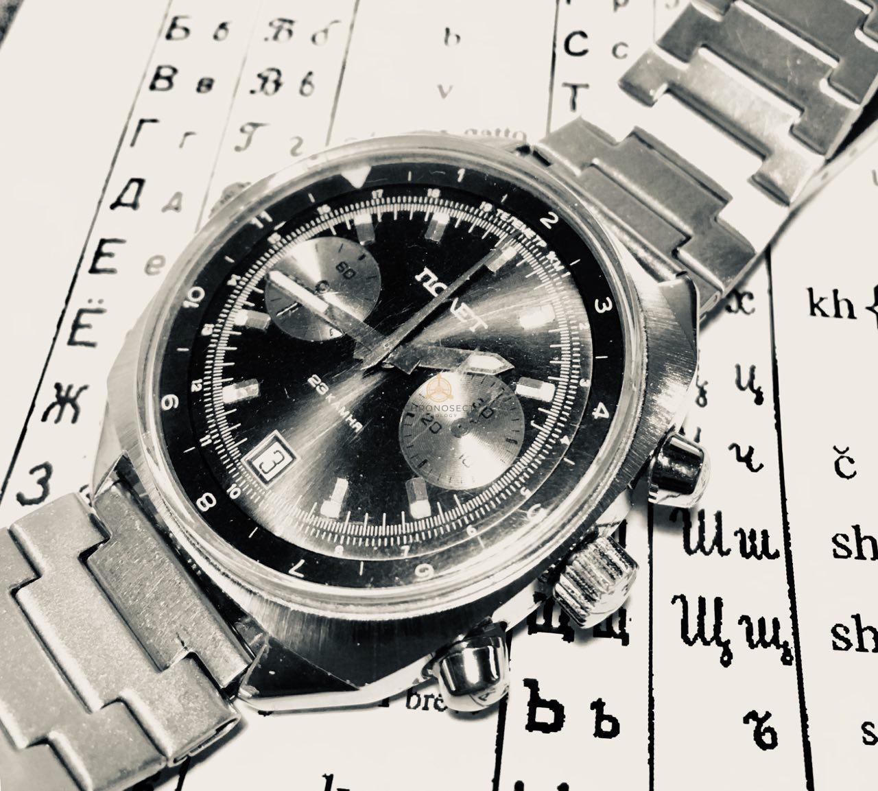 Orologi dall'URSS